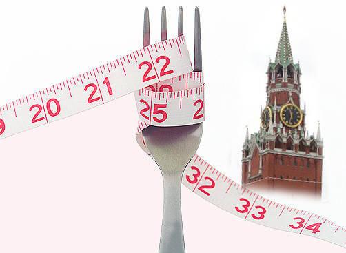 Вопрос по кремлевской диете