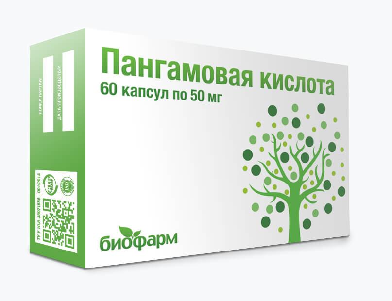 Витамин B15 Инструкция По Применению img-1