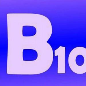 Показания к применению и противопоказания к витамину В10