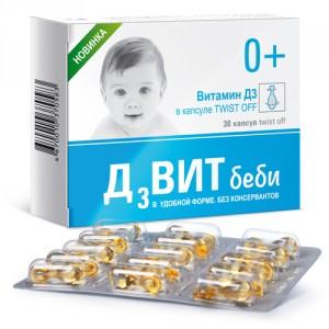 Препараты витамина D3 для младенцев