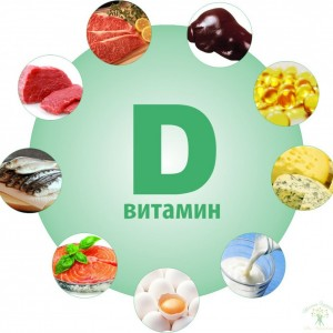 Витамин D и регуляция обменных процессов