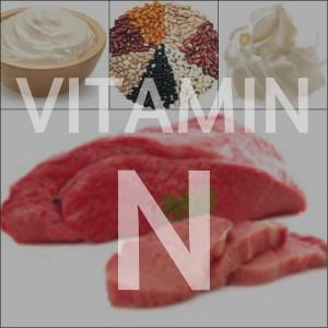 Пищевые источники витамина N