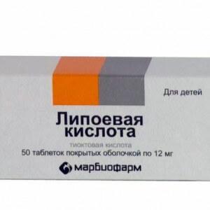 Полезная липоевая кислота