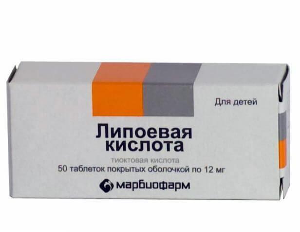 липоевая кислота для снижения холестерина