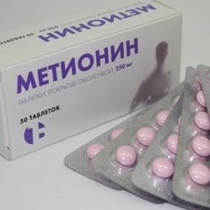 Суточная норма витамина U