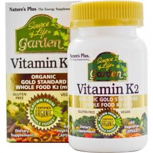 Суточная норма витамина K