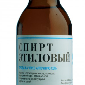 Метановая кислота в спирте