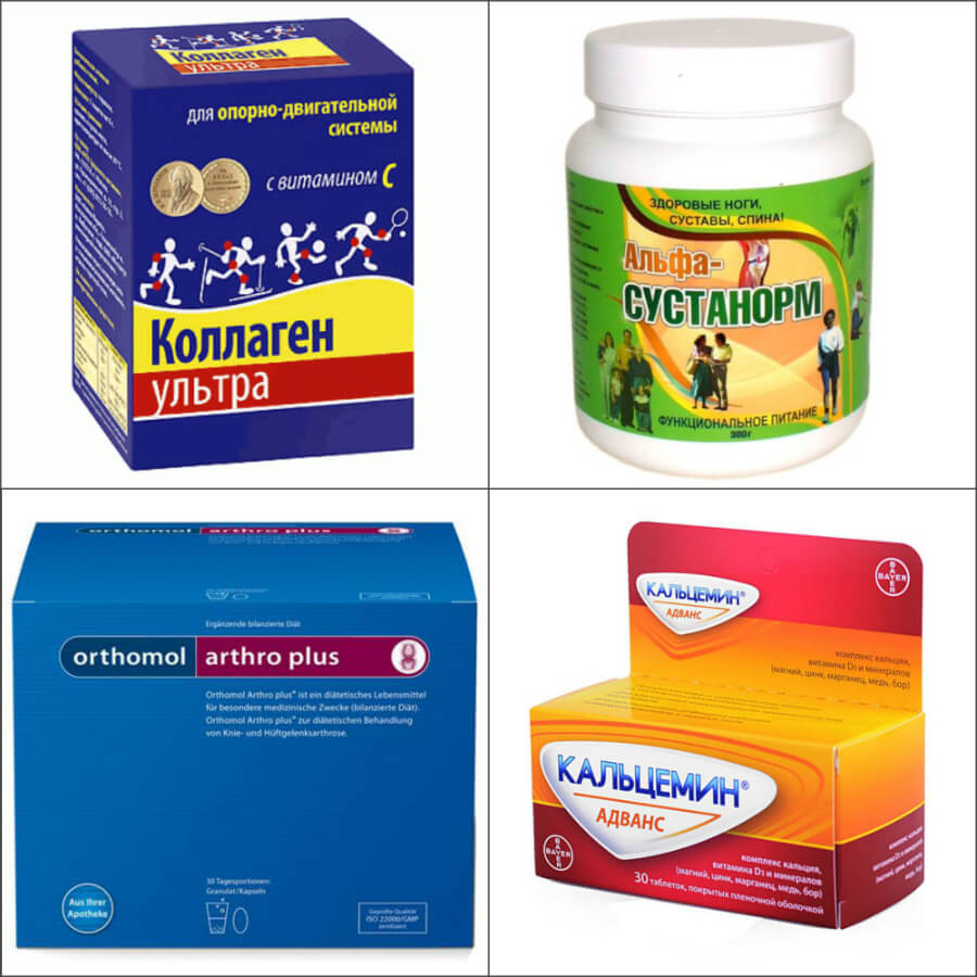 Полезно ли принимать витамин компливит магний при заболевании суставов синдром щелчка коленного сустава