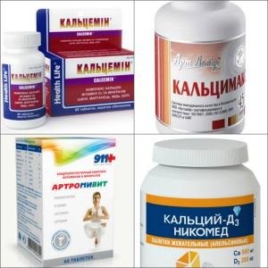 Витаминные комплексы для укрепления костей