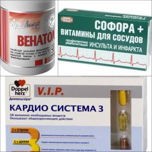 Витаминные комплексы для здоровья сосудов