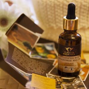 Опасные свойства масла аргании