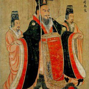 Династия Хань