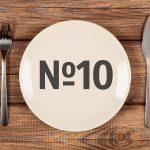 Лечебная диета №10