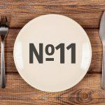 Лечебная диета №11