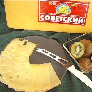 Сыр советский
