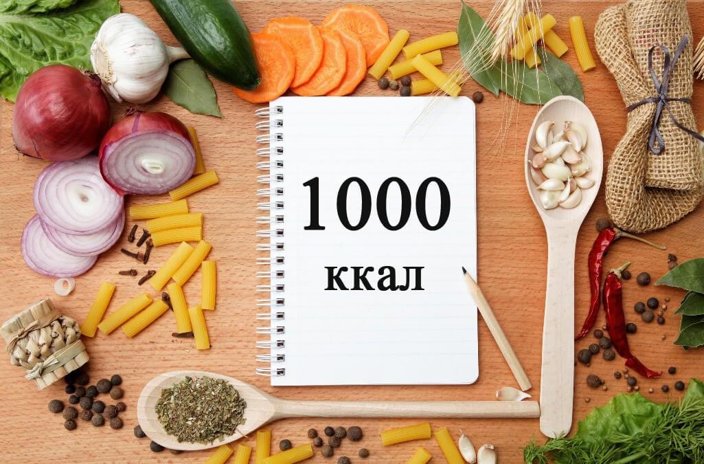 Диета 1000 калорий в день: меню, отзывы худеющих | все для похудения.