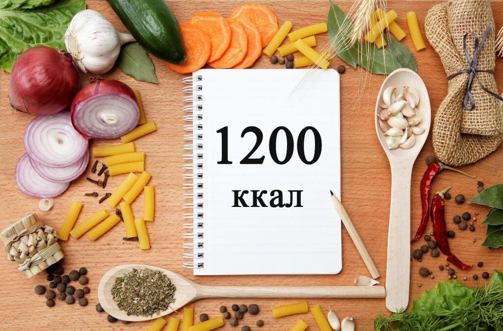 Меню на 1200 калорий в день на неделю их простых продуктов