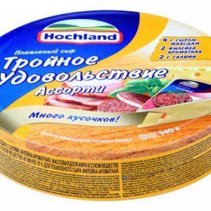 Сыр «Хохланд»