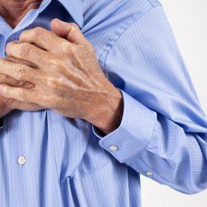 Атеросклероз сердечной мышцы