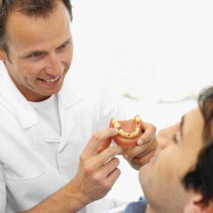 Стоматолог-ортопед