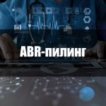 ABR-пилинг
