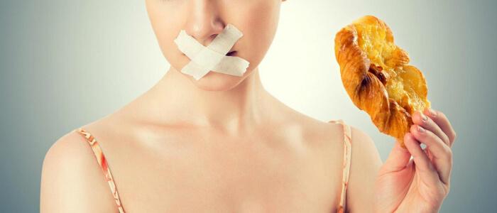 Воздержание от еды