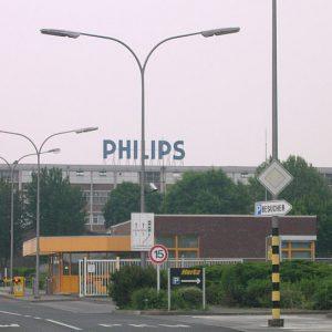 Завод компании Philips
