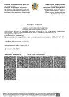 Документ №2 Фатеева Анастасия
