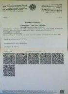 Документ №4 Фатеева Анастасия
