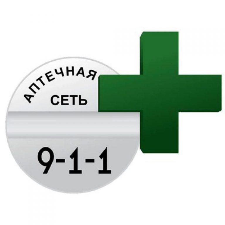 Все об Аптеке 911