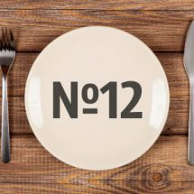 Лечебная диета №12