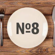 Лечебная диета №8
