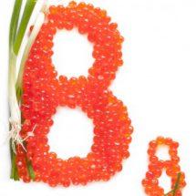 Витамин B8