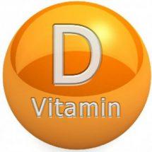 Витамин D5
