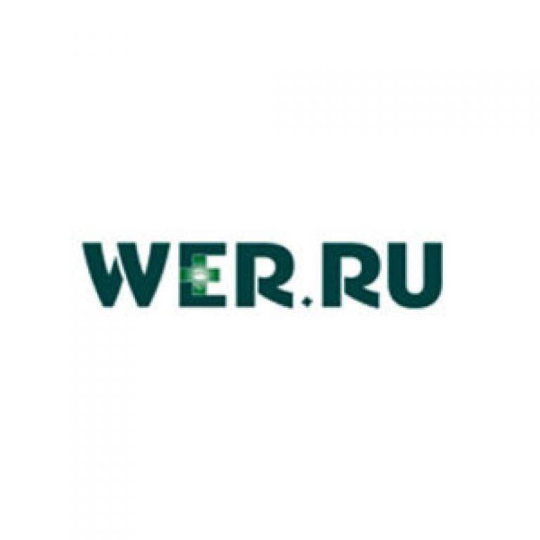 Обзор интернет-аптеки WER.RU